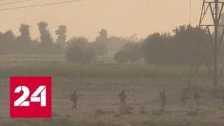 Сирия  террористы ИГИЛ пытаются огрызаться под Дейр эз Зором   Россия 24