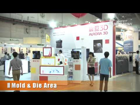 Meet Taiwan - Taipei International Industrial Automation Exhibition 2014