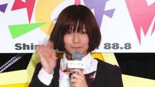 京本有加 下北FMコメント 2013.04.11 京本有加 動画 20