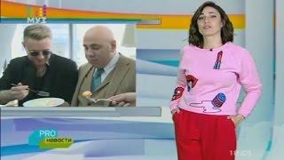 PRO новости / Егор Крид (15.03.2016)