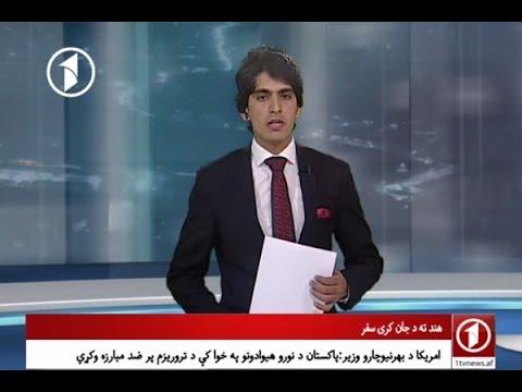 Afghanistan Pashto News 2.9.2016