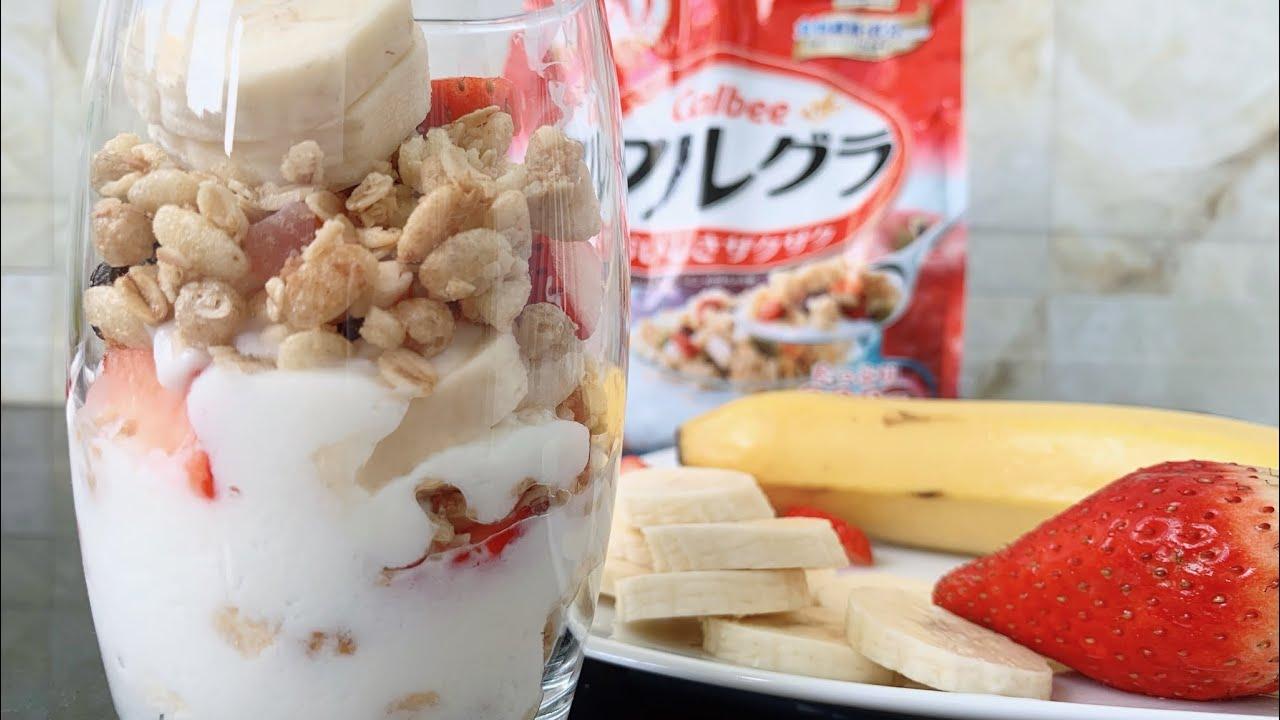Hôm nay mình ăn SỮA CHUA TRÁI CÂY NGŨ CỐC tươi ngon bổ dưỡng – Gian Bếp Channel