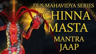 Chinnamasta Mantra Jaap 108 Repetitions ( Dus Mahavidya Series )