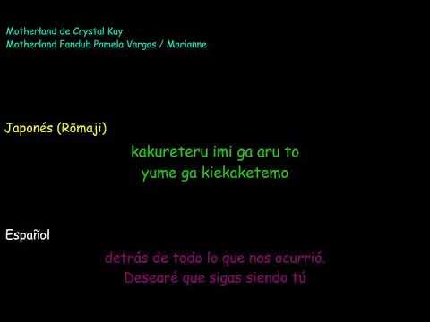 Motherland crystal kay Karaoke Japones Español Ver. 4 cambio de tono