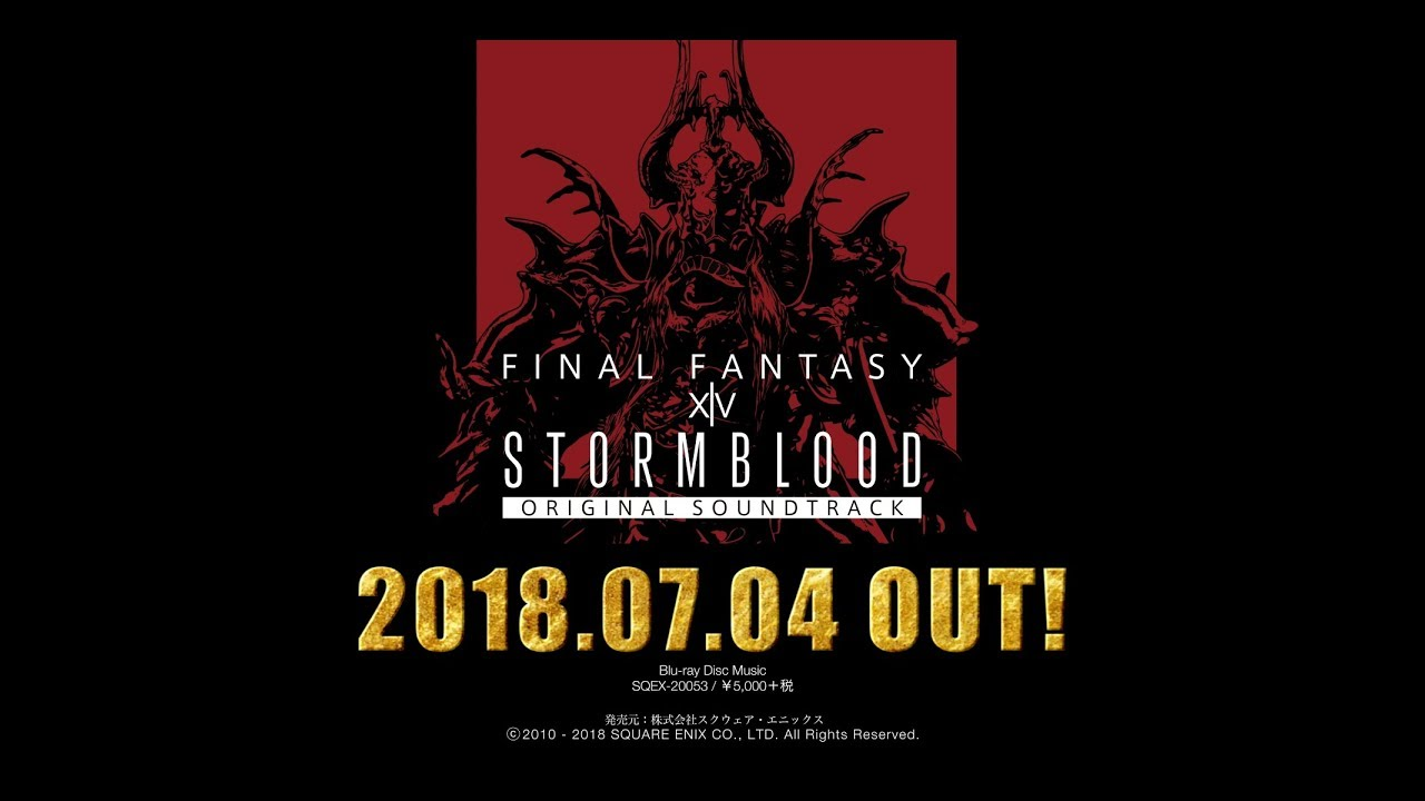 STORMBLOOD: FINAL FANTASY XIV Original Soundtrack 店頭用PV