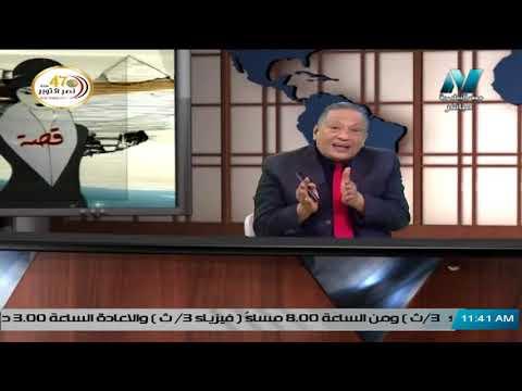لغة عربية للصف الثالث الاعدادي  للعام الدارسي 2020-2021 على قناة مصر التعليمية