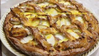 Пирог из творожного теста с повидлом и яблоками
