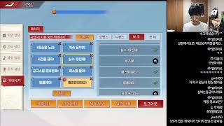 [포켓몬고] 상대덱을 따라해보자 GBL Pokemon Go Korea 그리고 슬램덩크!