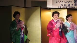 歌:小野由紀子 作詞:二木葉子 作曲:大谷明裕.