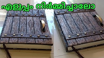Book decoration idea | Сardboard door imitation