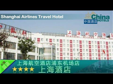 Shanghai Airlines Travel Hotel - Shanghai Hotels, China
