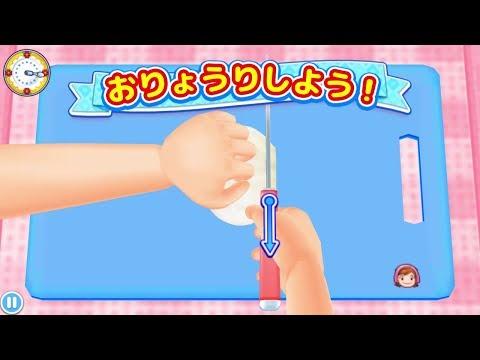 쿠킹마마: 요리해 보아요! 홍보영상 :: 게볼루션