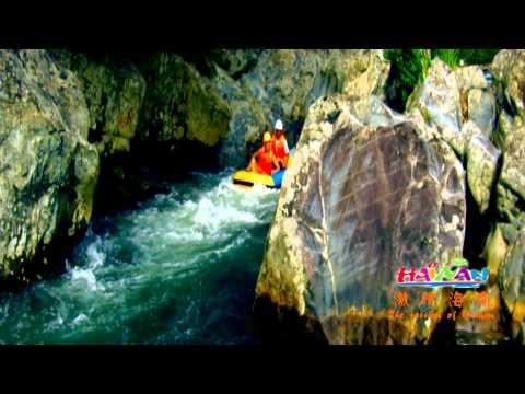 Hainan Tourism