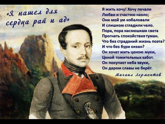 Изображение предпросмотра прочтения – АнастасияЕфимова читает отрывок изпроизведения «Бородино» М.Ю.Лермонтова