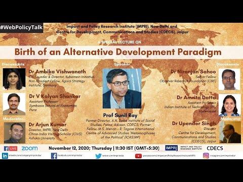 IMPRI Special Lecture | Sunil Ray | Birth of an Alternative Paradigm