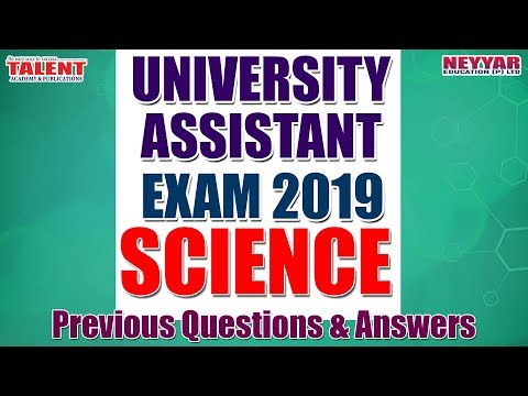 university-assistant-(science)-previous-questions-&-answers- talent-academy