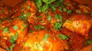 Чахохбили(Чахохбили из курицы - это грузинское блюдо из курицы с овощами. Как все грузинские блюда имеет незабываемый..., 2013-11-28T09:31:35.000Z)