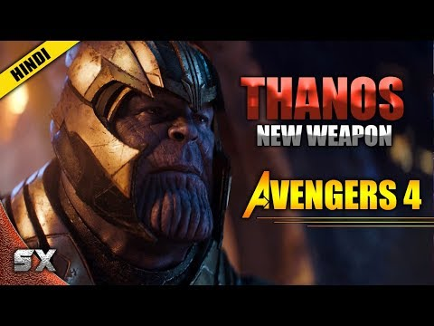 Thanos New Weapon | Infinity Sword | It Can Control Infinity Stones ? Avengers 4 | Hindi
