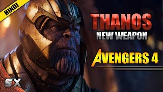 Thanos New Weapon   Infinity Sword   It Can Control Infinity Stones ? Avengers 4   Hindi