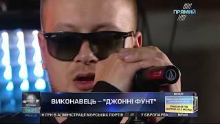 Смотреть клип Джонни Фунт - Феромоны