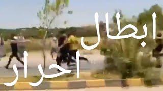 شباب الأردن الابطال يتحدون الألغام ويقطعون السلك الشائك لتحرير إخوانهم الفلسطينيين