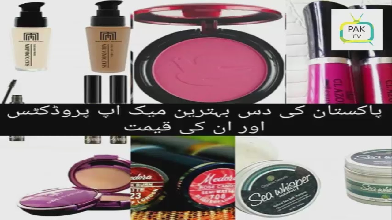 Best Makeup Brands 2017 In Pakistan With Price