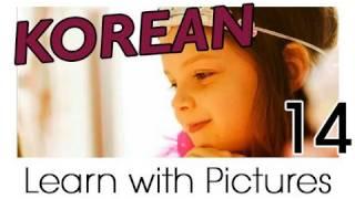 Learn Korean - Fairy Tale Vocabulary