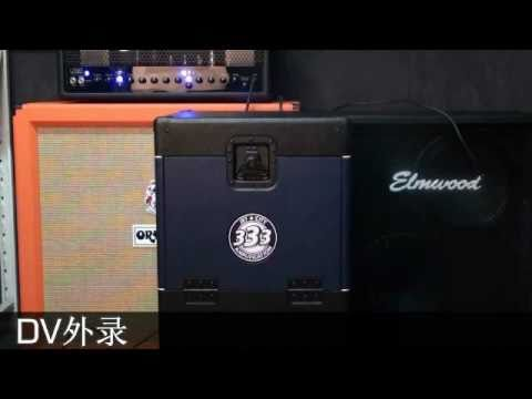 Jet City Guitar Isolation Cabinet Mail Cabinet