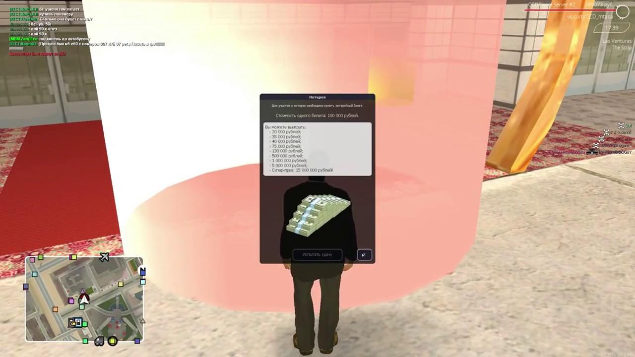 Читы для ccdplanet казино как играть в мафию на простых картах