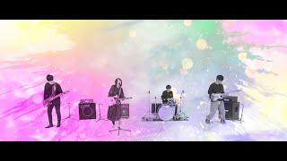 プルモライト「白に告げる」Music Video