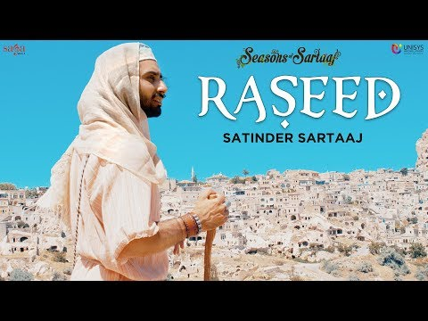 Raseed - Satinder Sartaaj | Jatinder Shah | Seasons Of Sartaaj | Punjabi Songs 2018 | Sufi Love Song