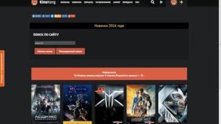 Kinokong.net Лучшее кино !!