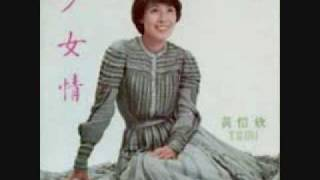 This is a Cantonese version of ときめき. 浅野真弓covered her origin...