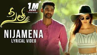 Nijamena Lyrical Song | Sita Movie | Bellamkonda Sai Sreenivas, Kajal Aggarwal | Anup Rubens | Teja