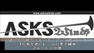 http://askswinds.com/shop/products/detail.php?product_id=1607 『ASK...