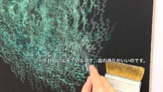 画家 川田祐子 制作風景 スクラッチからハッチングへ