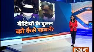 Kathua rape-murder case: SC seeks reply from J&K govt over case transfer plea