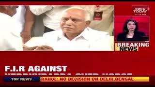 FIR Against BS Yeddyurappa, 2 BJP MLAs For Horse-Trading Audio