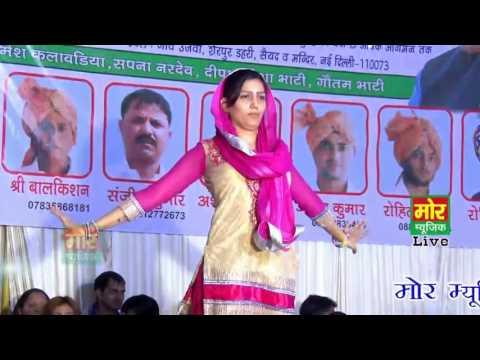Ram ji ne jobanka (haryanvi)hit masala song dance sapna