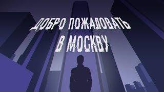 МАМА ЕВГЕНИЯ МИРОНОВА / ГРИНВИЧ