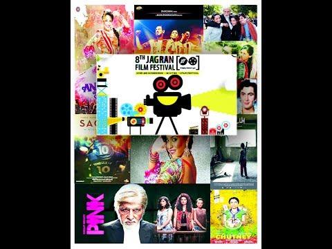 Jagran Film Festival Allahabad, Radio Program