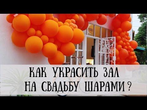Минни Маус из воздушных шаров своими руками