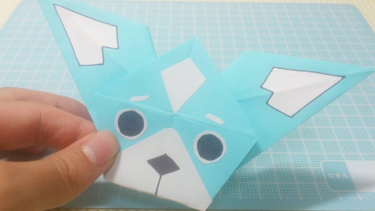 すべての折り紙 キャラクター簡単折り紙 : 折り紙 さむガリ【簡単 折り紙 ...