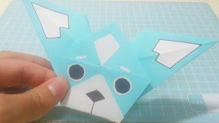 妖怪ウォッチ 折り紙 さむガリ【簡単 折り紙 折り方】 thumbnail