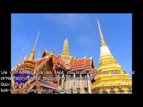 Returning Happiness To Thailand