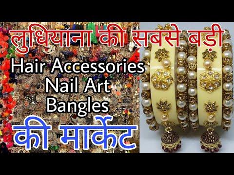 पूरे Ludhiana से सस्ती Cheapest hair accessories, Nailart, Bangles Cosmetic Wholesale