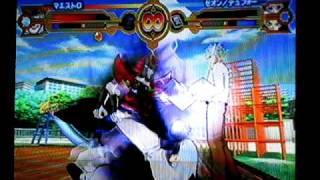 Zatch Bell Mamodo Battle - Maestro VS. Zeon (Zeno)