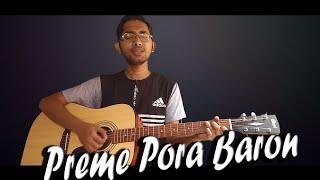 preme-pora-baron-cover-vocal-veer-sweater-lagnajita