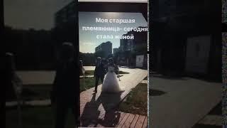 Наталья Варвина в Волжском выдала замуж родственницу