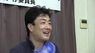 「職場闘争の戦術と方針」菅野存東部労組委員長